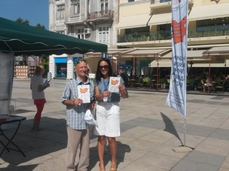 Пловдив - резултати, сравнения и съвети на специалисти